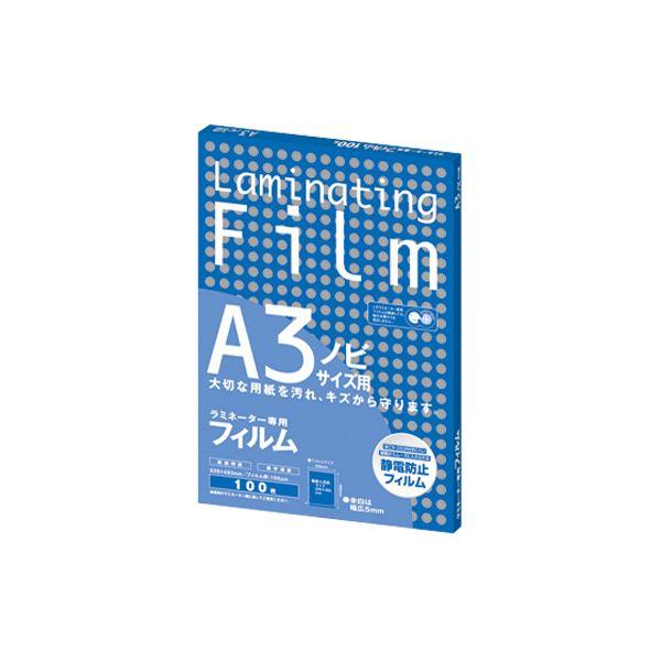 【送料無料】(まとめ)アスカ ラミネーター専用フィルム A3ノビ 100μ BH910 1パック(100枚)【×3セット】