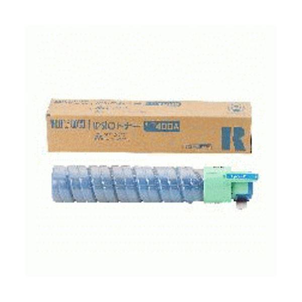 【送料無料】リコー IPSiO トナータイプ400A シアン 636599 1個