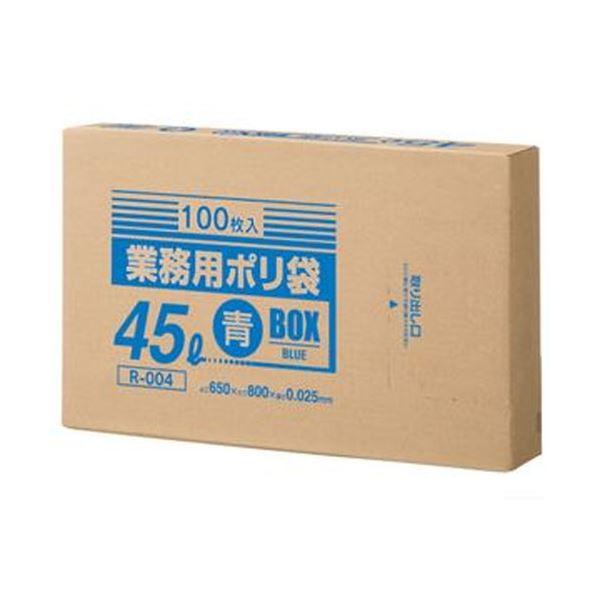 【送料無料】(まとめ)クラフトマン 業務用ポリ袋 青 45LBOXタイプ 1箱(100枚)【×10セット】