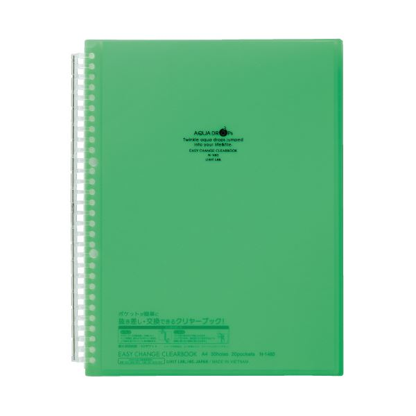 【送料無料】(まとめ)LIHITLAB イージーチェンジ・Cブック 黄緑 N-1483-6 20P (×50セット)