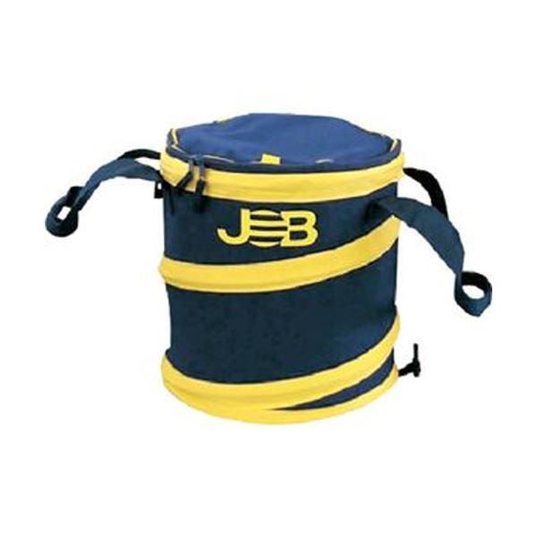 【送料無料】(まとめ)マーベル ジョブマスター現場用ゴミ箱(S)フタ付 JGB-SF 1個【×5セット】