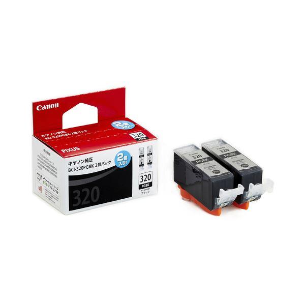 【送料無料】(まとめ) キヤノン Canon インクタンク BCI-320PGBK2P ブラック 3333B004 1箱(2個) 【×10セット】
