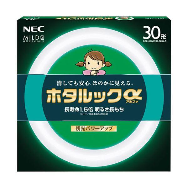【送料無料】(まとめ) NEC 環形蛍光ランプ ホタルックαMILD 30形 昼白色 FCL30ENM/28-SHG-A 1個 【×10セット】