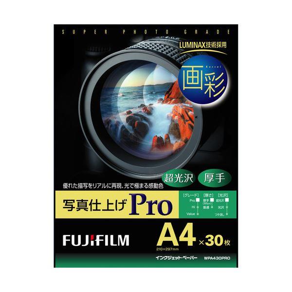 【送料無料】(まとめ) 富士フィルム FUJI 画彩 写真仕上げPro 超光沢 厚手 A4 WPA430PRO 1冊(30枚) 【×5セット】
