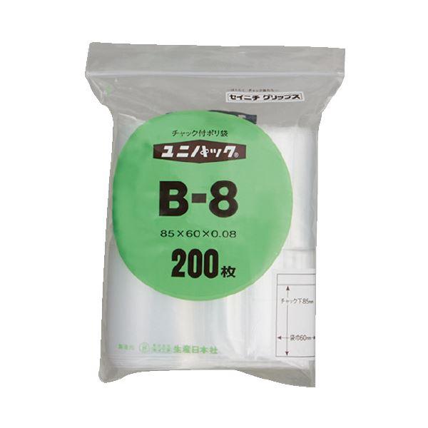 (まとめ)生産日本社 ユニパックチャックポリ袋85*60 200枚 B-8(×30セット)
