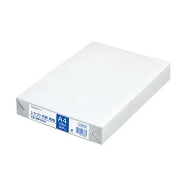【送料無料】(まとめ)コクヨ レセプト用紙 無地 A41穴・穴径5mm KB-RP39H1 1冊(500枚)【×10セット】