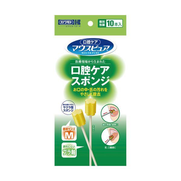 【送料無料】(まとめ)口腔ケアスポンジ スティック軸M 10本【×3セット】