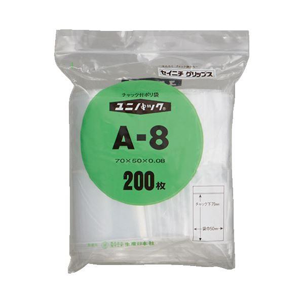 (まとめ)生産日本社 ユニパックチャックポリ袋70*50 200枚 A-8(×50セット)