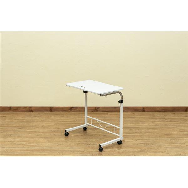【送料無料】昇降式マルチテーブル 65cm幅 ホワイト(WH)【代引不可】