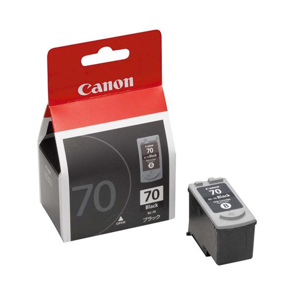 【送料無料】(まとめ) キヤノン Canon FINEカートリッジ BC-70 ブラック 0390B001 1個 【×10セット】