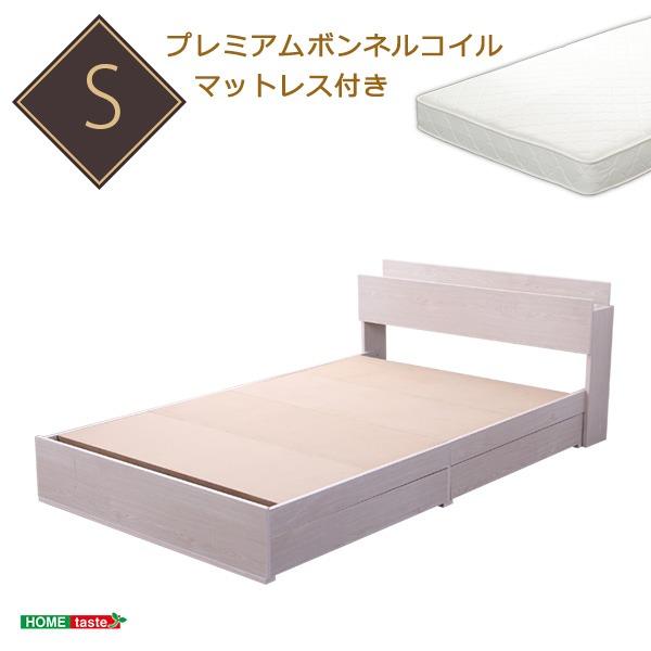 【送料無料】宮付き 収納付きベッド シングル プレミアムボンネルコイルマットレス付き ホワイトオーク 2口コンセント【代引不可】