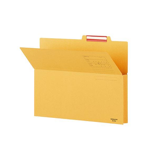 【送料無料】(まとめ) コクヨ 持ち出しフォルダー B4 B4-CFN 1パック(10冊) 【×10セット】
