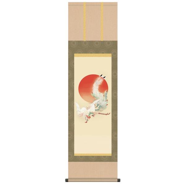 【干支掛軸】【動植綵絵掛軸】干支の掛軸・鳳凰・鶴・鶏■伊藤若冲 尺三掛軸 (日出鳳凰図)