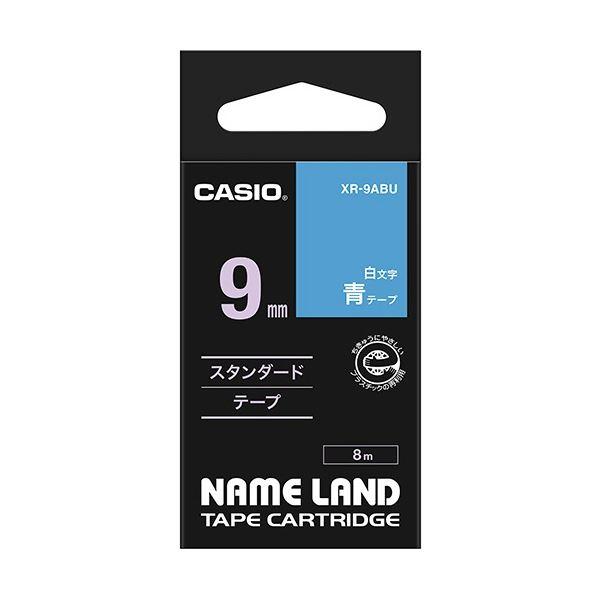 【送料無料】(まとめ) カシオ CASIO ネームランド NAME LAND スタンダードテープ 9mm×8m 青/白文字 XR-9ABU 1個 【×10セット】