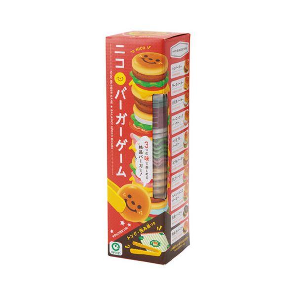 【送料無料】(まとめ)ニコバーガーゲーム【×2セット】