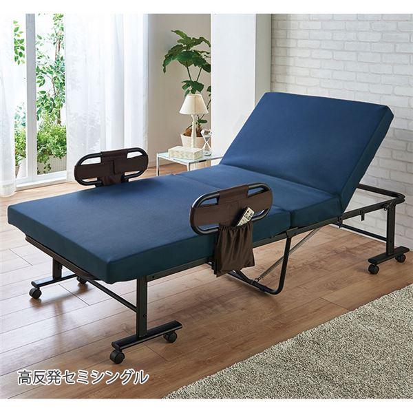 【送料無料】寝心地が選べる折りたたみベッド 低反発セミダブル ネイビー