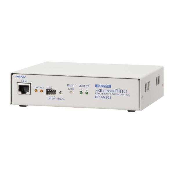 【送料無料】明京電機 遠隔電源制御装置 2口タイプのネットワーク監視・自動リブート装置 WATCH BOOTnino RPC-M2CS