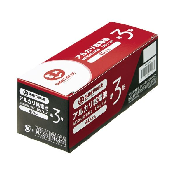 【送料無料】(まとめ) スマートバリュー アルカリ乾電池!) 単3×40本 N223J-4P-10【×10セット】