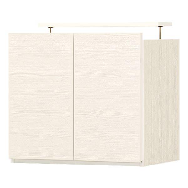 【送料無料】壁面キャビネット(上置き) ポルターレ POR-5560DUWH【ホワイト】組立式【代引不可】