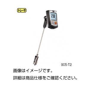 (まとめ)表面温度計 905-T2【×3セット】