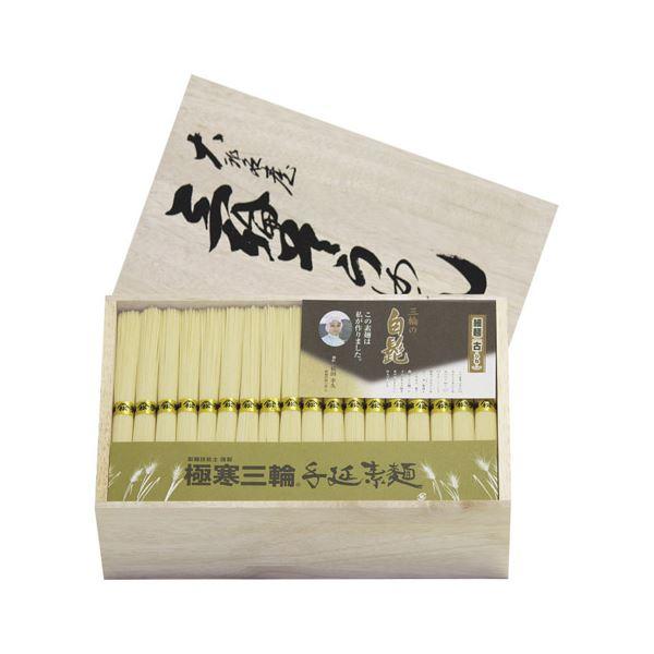 手延べ三輪の白髭 細麺 K91016216