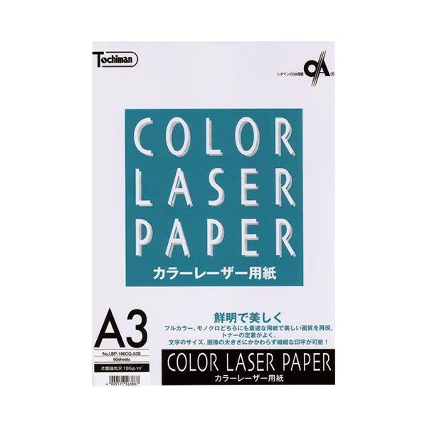 【送料無料】(まとめ)SAKAEテクニカルペーパー カラーレーザー用紙LBP186CGA3S【×5セット】