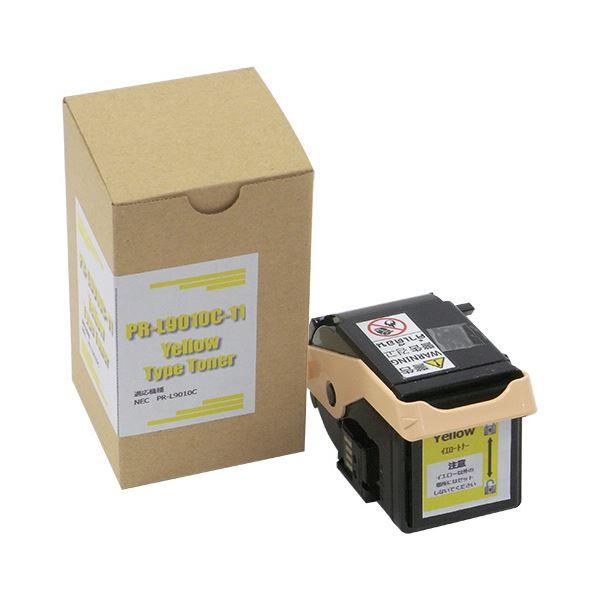 【送料無料】(まとめ)トナーカートリッジPR-L9010C-11 汎用品 イエロー 1個【×3セット】