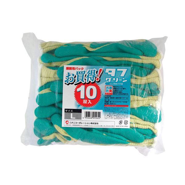 【送料無料】(まとめ) ミタニコーポレーション ゴム背抜き手袋 タフグリーン 10双入 M【×5セット】