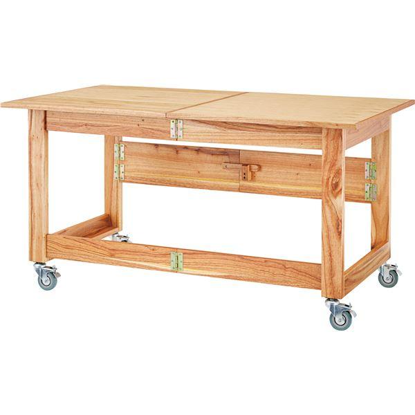 【送料無料】ワークテーブル ナチュラル W135×D75×H70cm