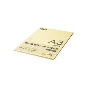 【送料無料】(まとめ) TANOSEE αエコカラーペーパーII A3 クリーム 少枚数パック 1冊(100枚) 【×10セット】