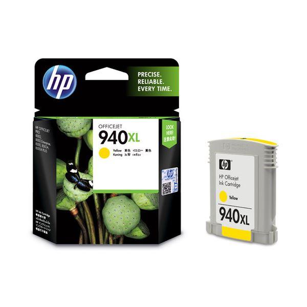 【送料無料】(まとめ) HP940XL インクカートリッジ イエロー C4909AA 1個 【×10セット】