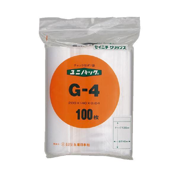 (まとめ)生産日本社 ユニパックチャックポリ袋200*140 100枚G-4(×50セット)