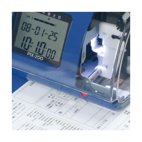【送料無料】(まとめ)NEC コンパクト形蛍光ランプカプル2(FDL) 18W形 3波長形 昼白色 業務用パック FDL18EX-Nキキ.10 1パック(10個)【×3セット】