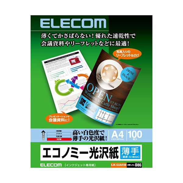 【送料無料】(まとめ) エレコム インクジェットプリンタ用紙薄手 エコノミー光沢紙 A4 EJK-GUA4100 1冊(100枚) 【×5セット】