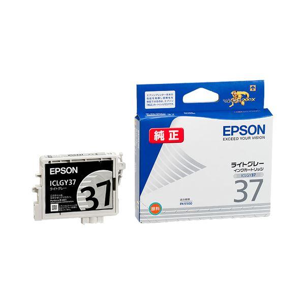 【送料無料】(まとめ) エプソン EPSON インクカートリッジ ライトグレー ICLGY37 1個 【×10セット】