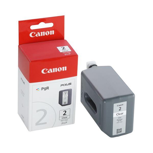 (まとめ) キヤノン Canon インクタンク PGI-2Clear クリア 2441B001 1個 【×10セット】