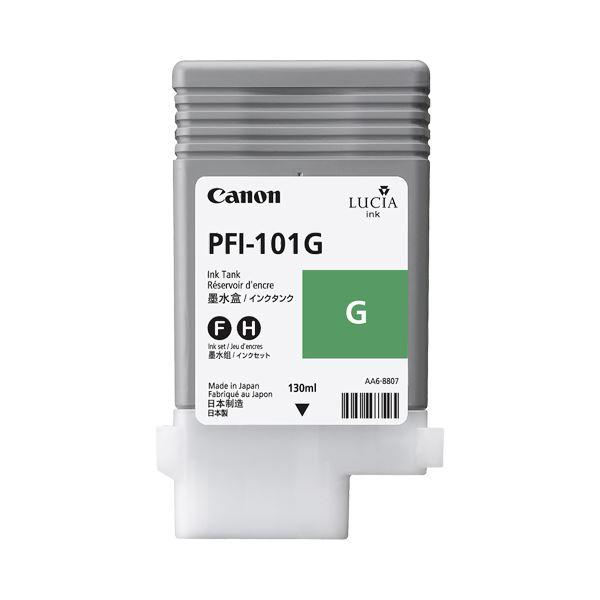 (まとめ) キヤノン Canon インクタンク PFI-101 顔料グリーン 130ml 0890B001 1個 【×6セット】