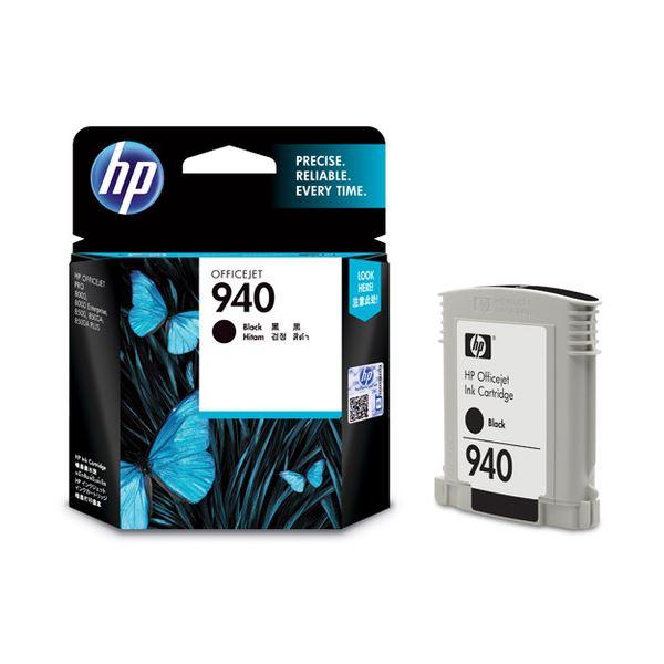 【送料無料】(まとめ) HP940 インクカートリッジ 黒 C4902AA 1個 【×10セット】