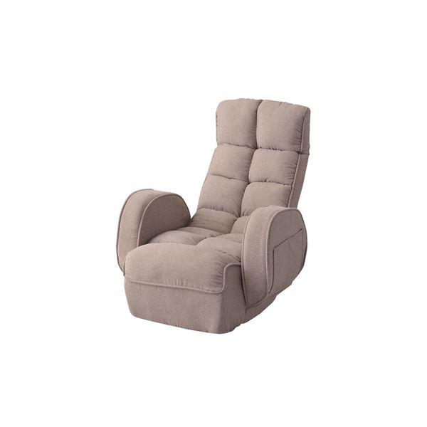 【送料無料】シンプル 座椅子/フロアチェア 【ベージュ】 幅67cm スチール ポリエステル 『肘付きリクライナー』 〔リビング ダイニング〕