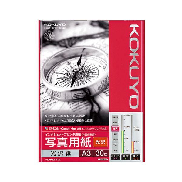 【送料無料】(まとめ) コクヨ インクジェットプリンター用 写真用紙 光沢紙 A3 KJ-G14A3-30 1冊(30枚) 【×5セット】