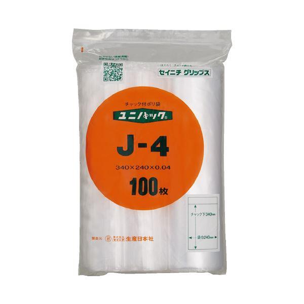 (まとめ)生産日本社 ユニパックチャックポリ袋340*240 100枚J-4(×10セット)