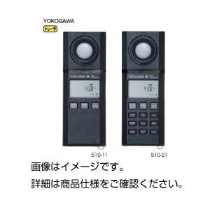 デジタル照度計 510-11