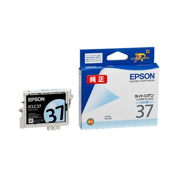 【送料無料】(まとめ) エプソン EPSON インクカートリッジ ライトシアン ICLC37 1個 【×10セット】