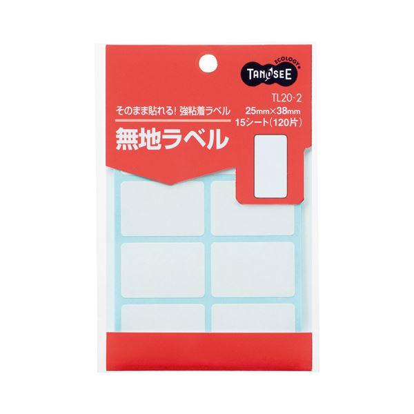 【送料無料】(まとめ) TANOSEE 無地ラベル 25×38mm 1パック(120片:8片×15シート) 【×100セット】