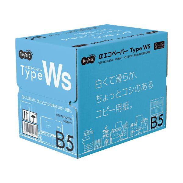 【送料無料】(まとめ) TANOSEE αエコペーパータイプWS 白くて滑らか、ちょっとコシのあるコピー用紙。 B5 1箱(2500枚:500枚×5冊) 【×5セット】