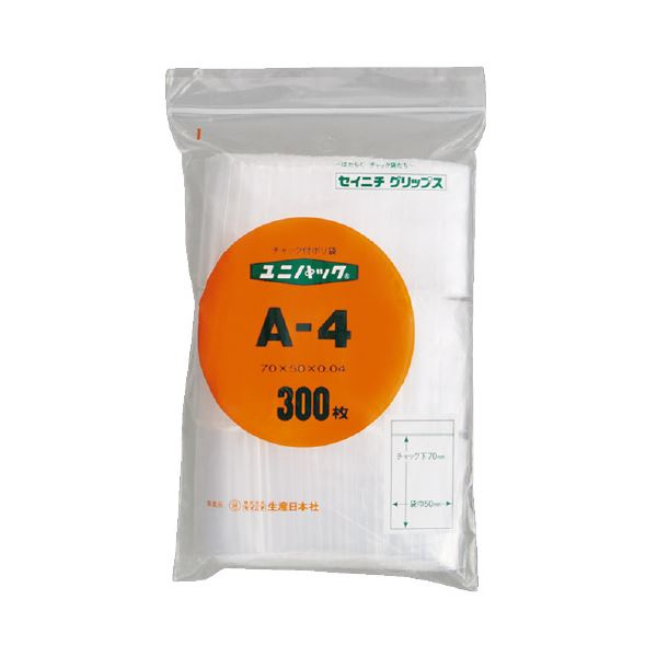 (まとめ)生産日本社 ユニパックチャックポリ袋70*50 300枚 A-4(×30セット)