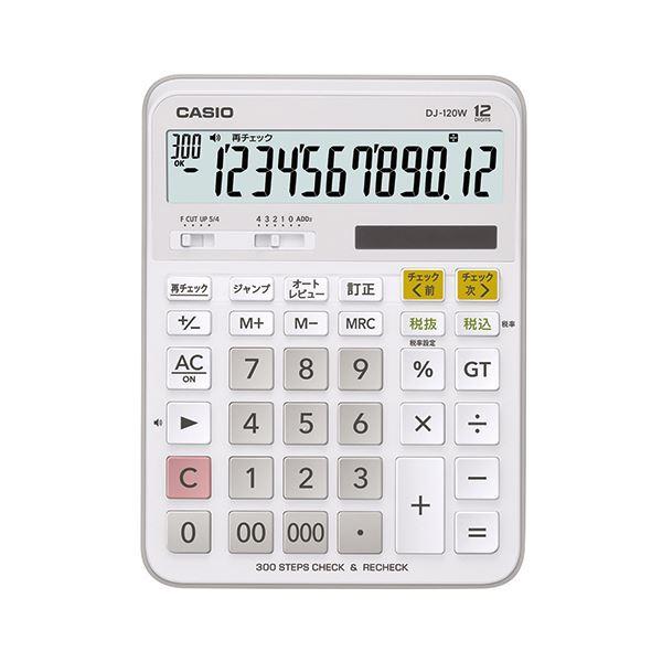 (まとめ) カシオ 計算チェック機能付き電卓 12桁DJ-120W-N 1台 【×5セット】