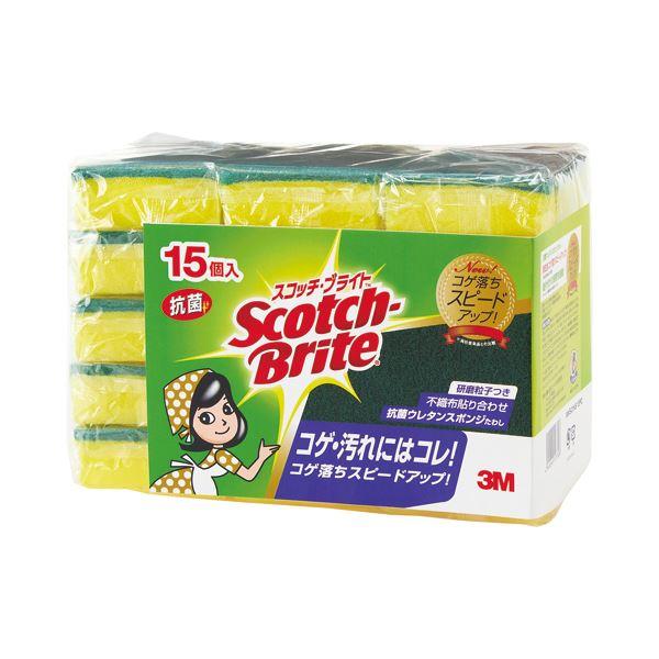 【送料無料】(まとめ) 3M スコッチ・ブライト 抗菌ウレタンスポンジたわし S-21KS 15PC 1パック(15個) 【×5セット】
