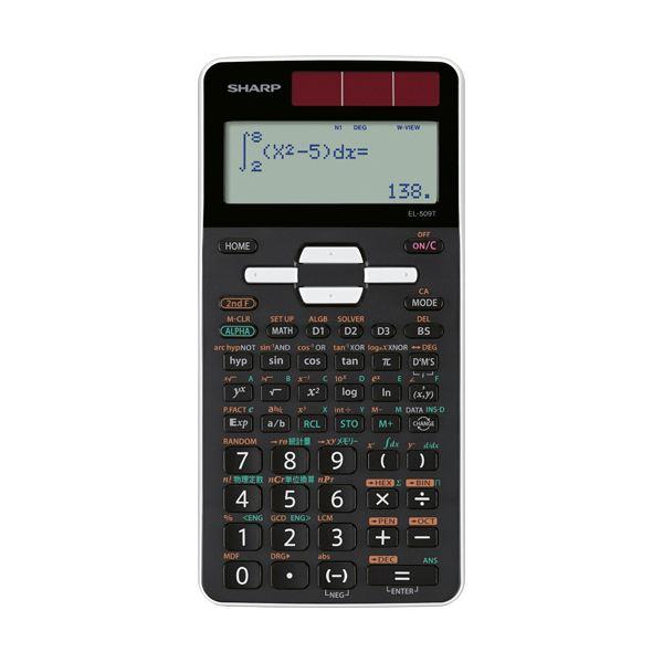 (まとめ) シャープ 関数電卓 ピタゴラススタンダードモデル 10桁 ハードケース付 EL-509T-WX 1台 【×10セット】