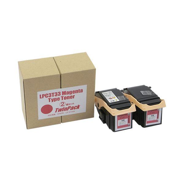【送料無料】トナーカートリッジ LPC3T33M汎用品 マゼンタ 1箱(2個)